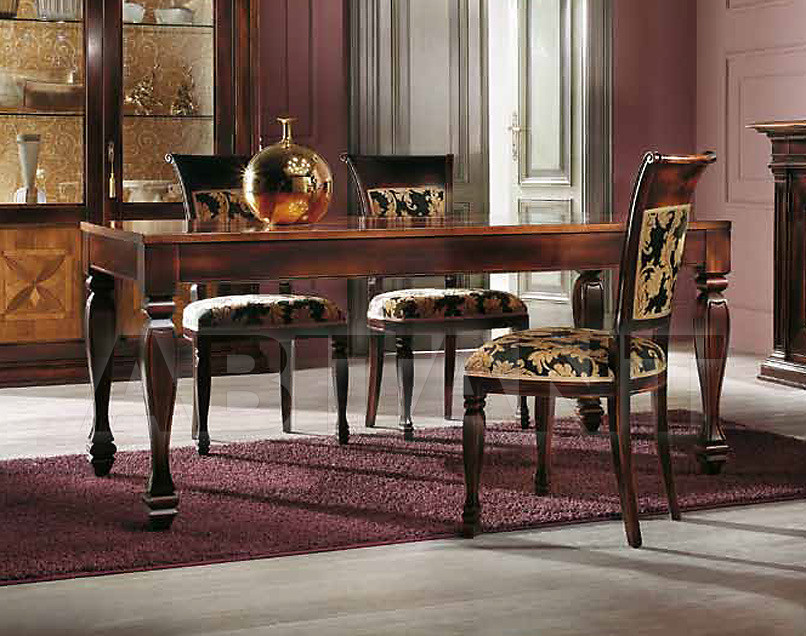 Купить Стол обеденный GIULIACASA By Vaccari International Fashion H587