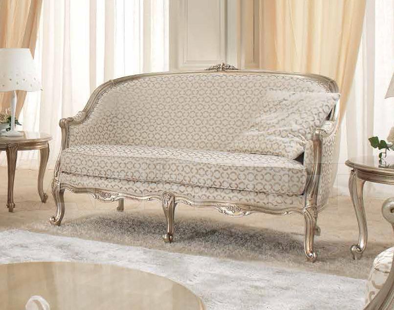 Купить Канапе Gold Confort Aramis Aramis divano2