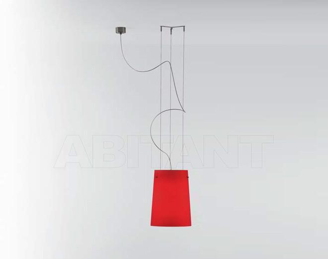 Купить Светильник Prandina  Suspensions SERA S1