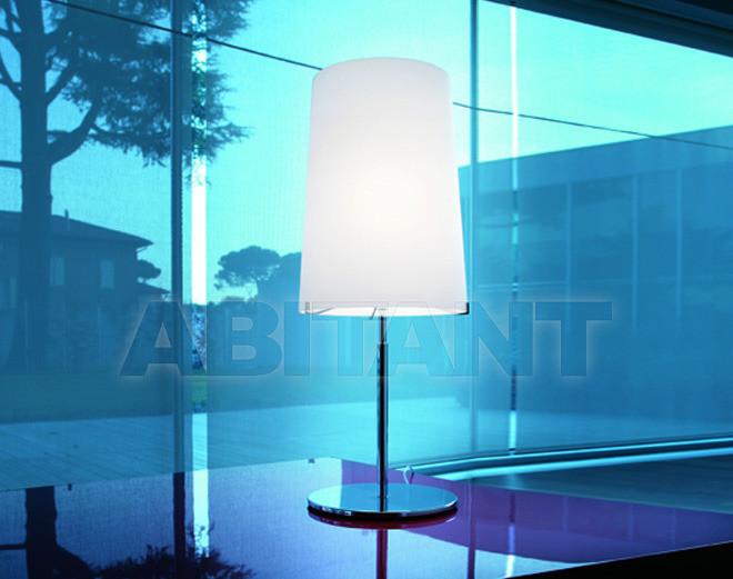 Купить Лампа настольная Prandina  Tavolo SERA T1