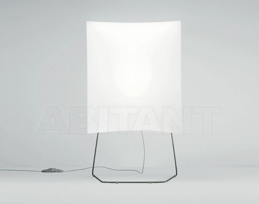 Купить Лампа напольная Prandina  Floor LIGHT VOLUME 33F