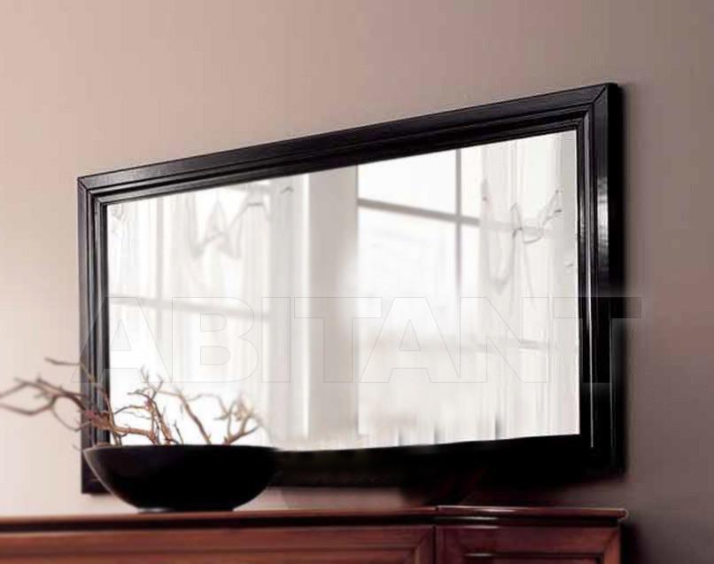 Купить Зеркало настенное Vaccari International Verona 2083/P-VR