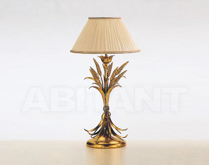 Купить Лампа настольная Passeri International Grano 5320/1/L