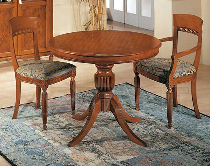 Купить Стол обеденный Vaccari International Verona 929-F