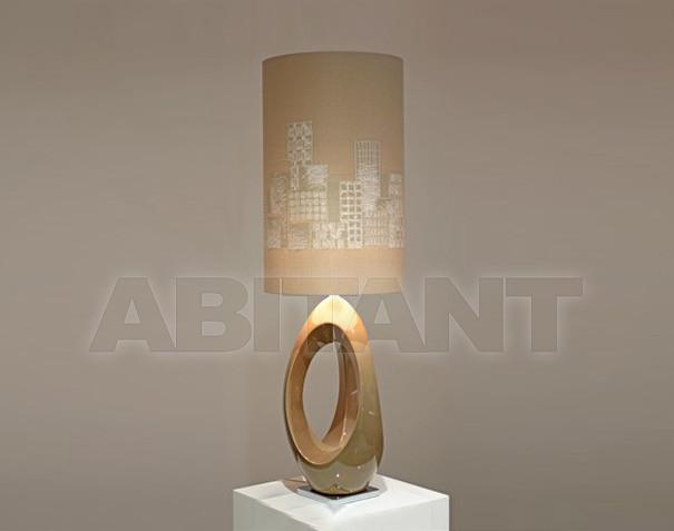 Купить Лампа настольная Umos 2013 111327