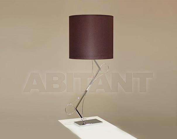 Купить Лампа настольная Umos 2013 111180