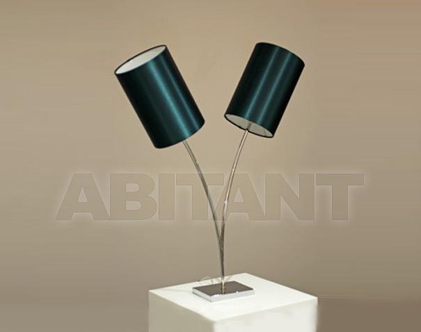 Купить Лампа настольная Umos 2013 2010-065