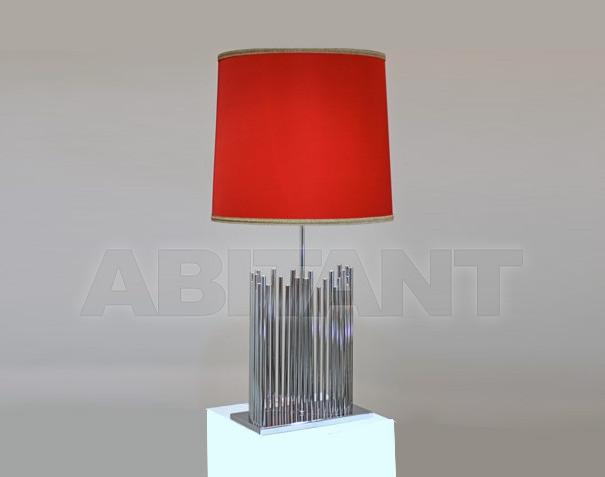 Купить Лампа настольная Umos 2013 0296