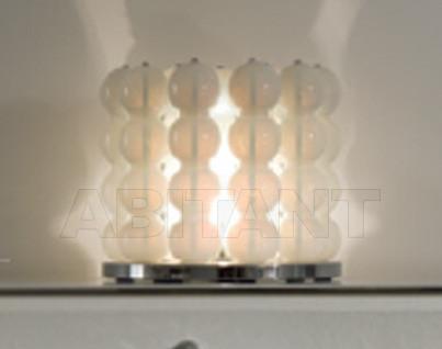 Купить Лампа настольная Cornelio Cappellini Haute Couture Of Interiors OPALINO.4100