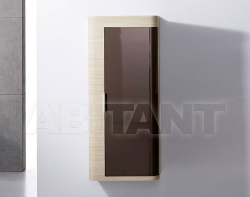 Купить Шкаф для ванной комнаты Mastella Design 2011 GU02S
