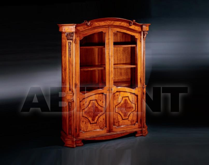 Купить Сервант    Palmobili S.r.l. Exellence 783