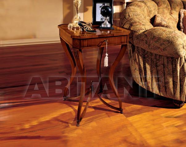 Купить Столик приставной    Palmobili S.r.l. Exellence 739