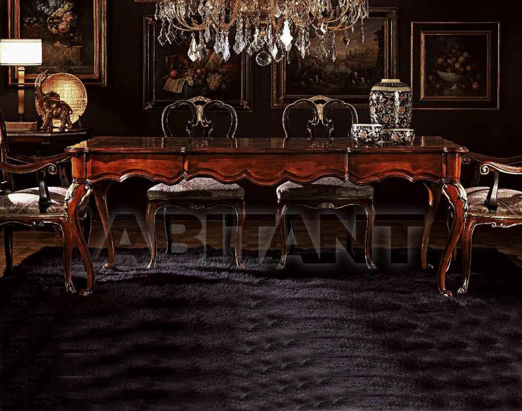 Купить Стол обеденный    Palmobili S.r.l. Italian Princess 792