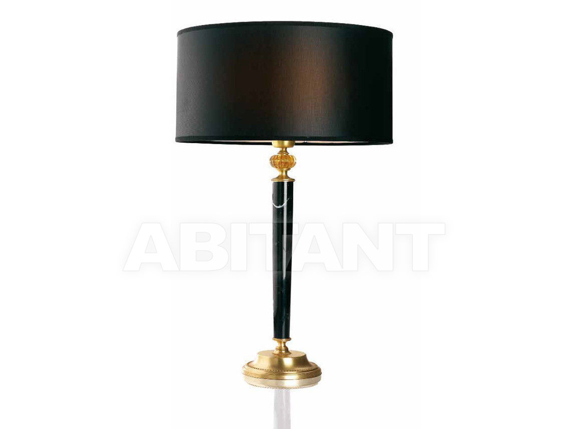 Купить Лампа настольная ALKAID Lumis Classic 2540 CER