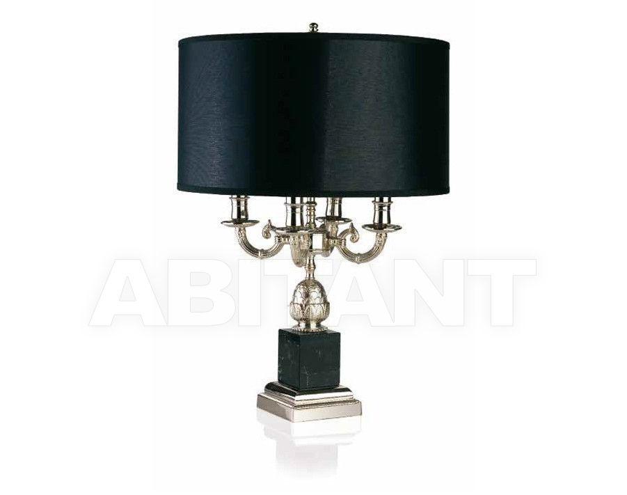 Купить Лампа настольная ALKAID Lumis Classic 2547 NIC