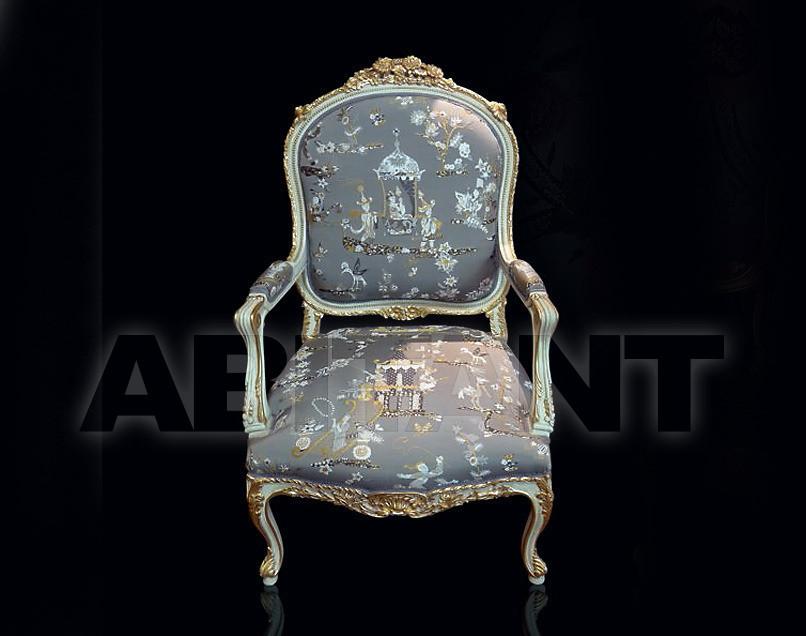 Купить Стул с подлокотниками Armando Rho Elegance A1015