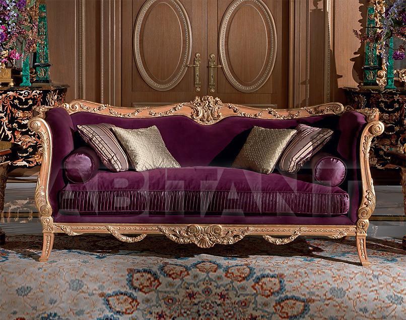 Купить Канапе Armando Rho Elegance A1016