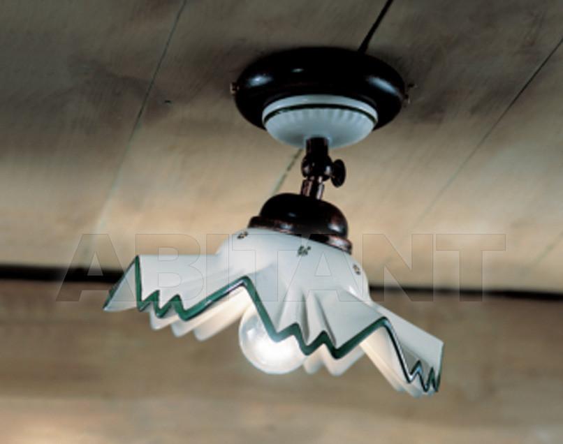 Купить Светильник Ferroluce Cortina C249 AP/ PL