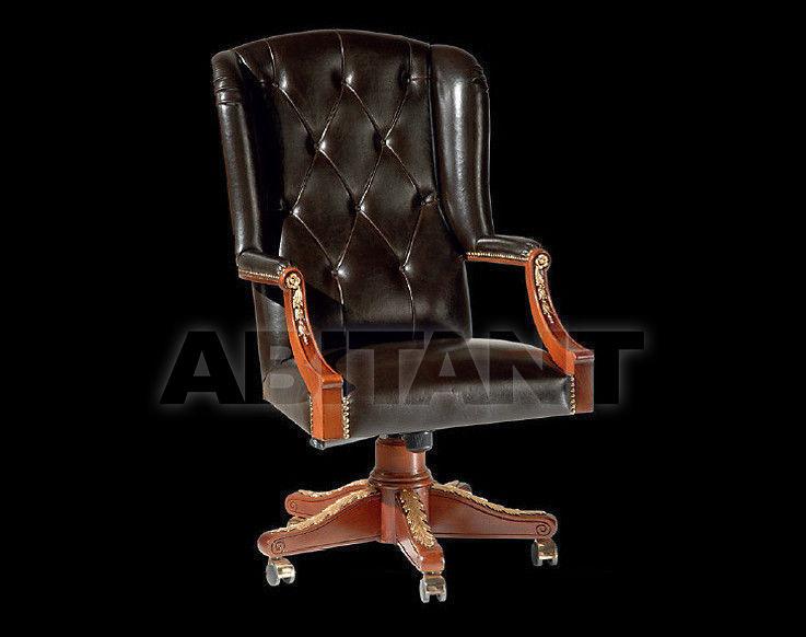 Купить Кресло для кабинета Armando Rho Elegance A1052