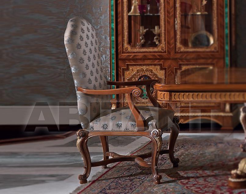 Купить Стул с подлокотниками Armando Rho Elegance B1057