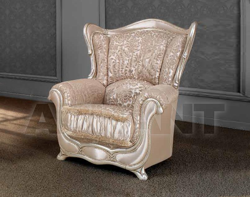 Купить Кресло G&G Italia Skin Touch SOFIA Кресло