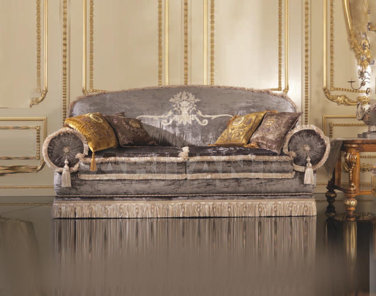 Купить Диван Hermitage LaContessina Mobili R8044 2