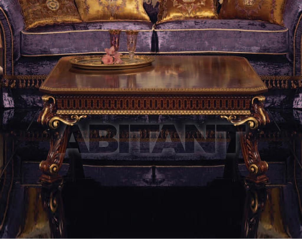 Купить Столик журнальный Firenze LaContessina Mobili R129