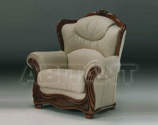 Купить Кресло G&G Italia Skin Touch BRIO Кресло