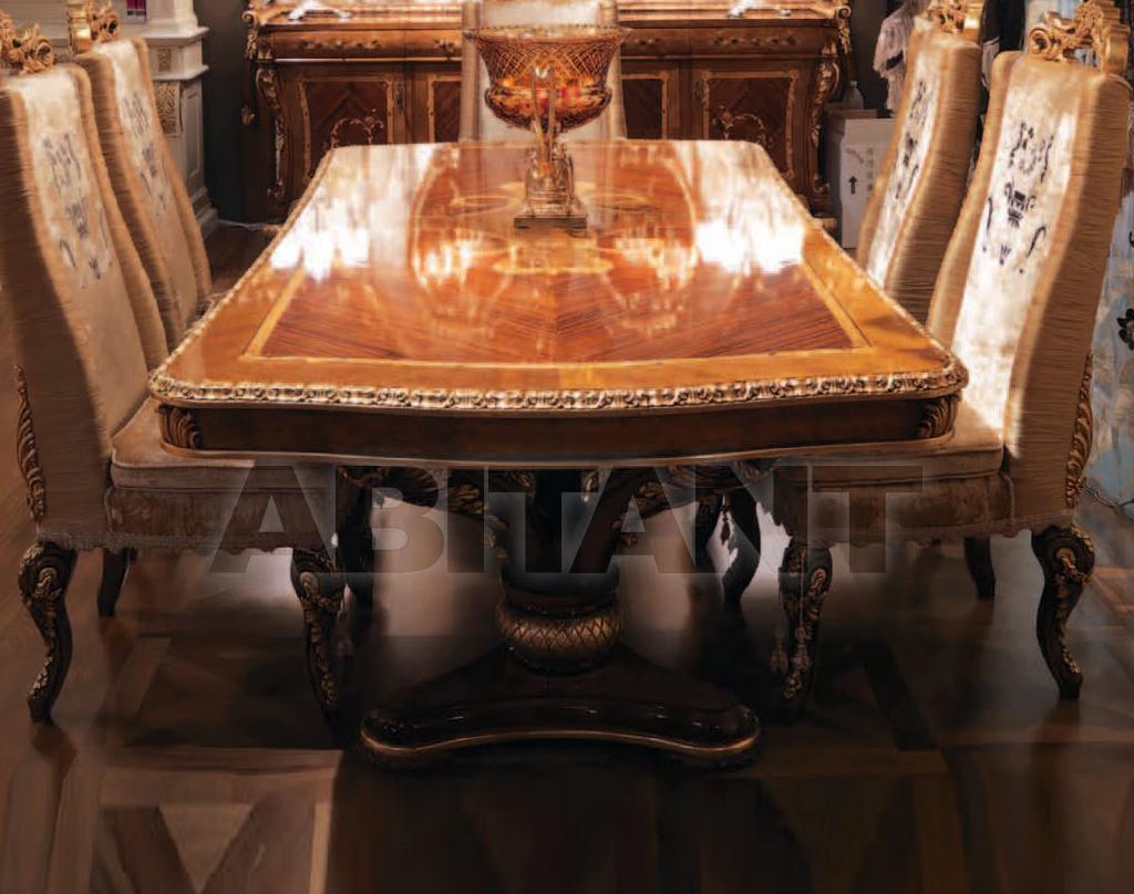 Купить Стол обеденный Hermitage LaContessina Mobili R8051