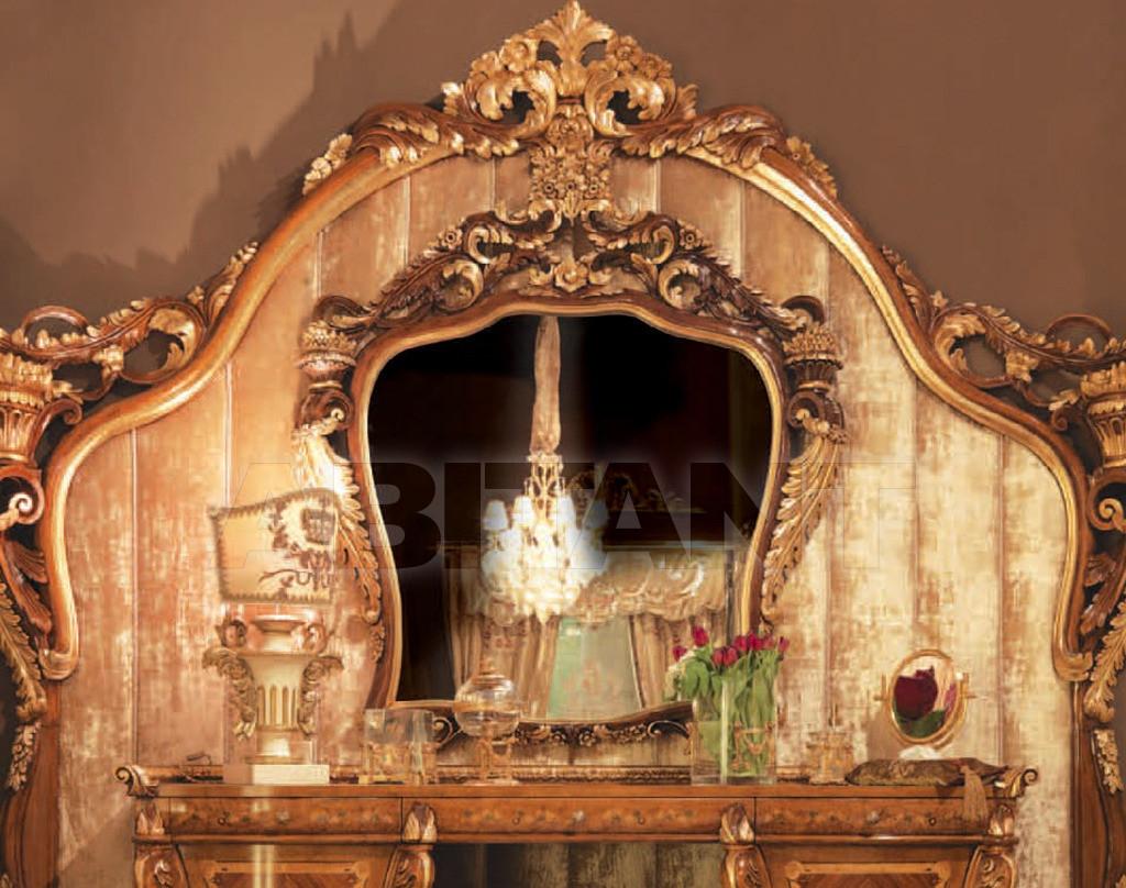 Купить Зеркало настольное Hermitage LaContessina Mobili R8019