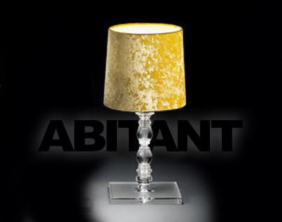Купить Лампа настольная Modiss 2013 CLAUDIA 20