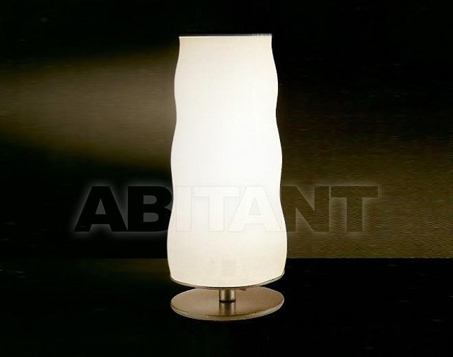 Купить Лампа настольная Penta Tavolo 9803-04 MAXI