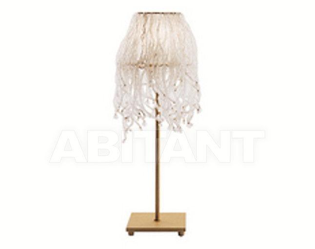 Купить Лампа настольная Baga-Patrizia Garganti Contemporary (baga) 2084