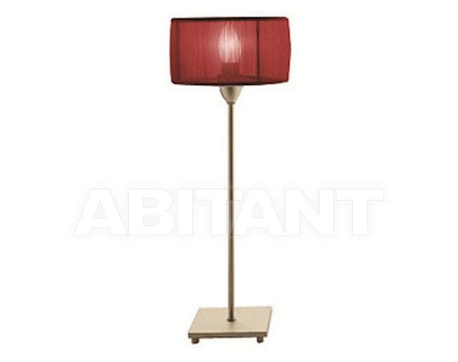 Купить Лампа настольная Baga-Patrizia Garganti Contemporary (baga) 5153