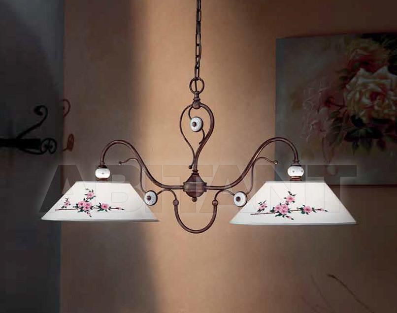 Купить Светильник Ferroluce 2012 S032 BL