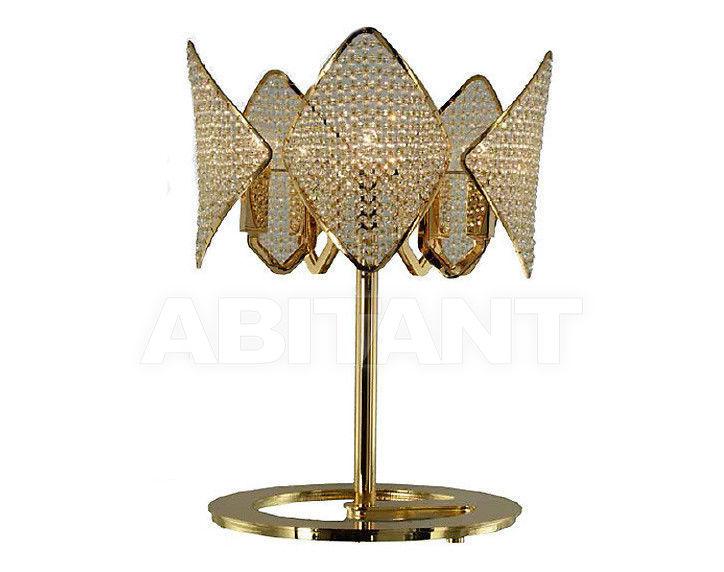 Купить Лампа настольная Baga-Patrizia Garganti Bespoke 02 H21G8