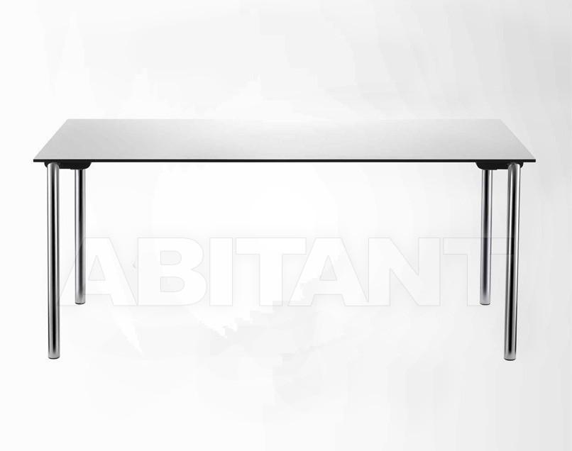 Купить Стол обеденный Hiller Möbel 2013 4-fuß-klapptisch-system 24 500/501 501