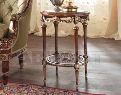 Купить Столик приставной Galimberti Lino Studio 16170B/T