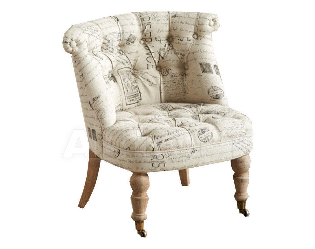Купить Кресло Dialma Brown Mobili DB002577