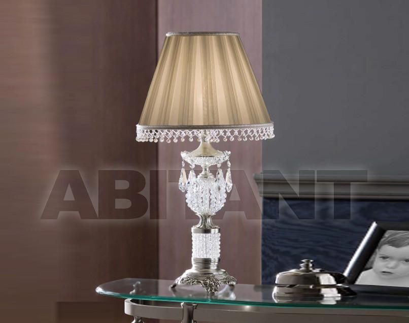 Купить Лампа настольная Almerich Classic Master Ii 2401
