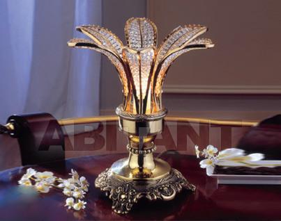 Купить Лампа настольная Almerich Classic Master Ii 2252