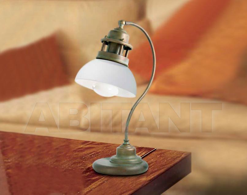 Купить Лампа настольная RM Moretti  2011 1233.AR.3