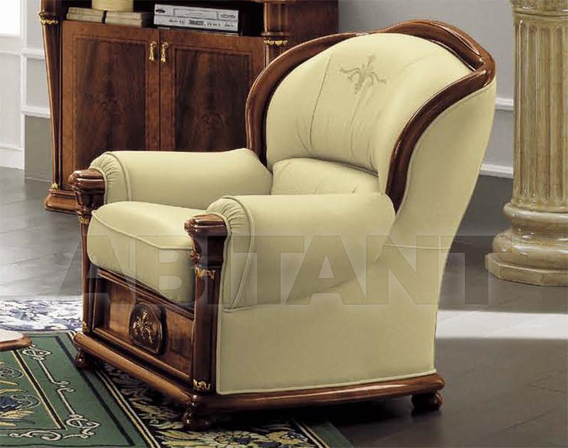 Купить Кресло CLASSICA Camelgroup Classic Sofas 2011 Armchair CLASSICA
