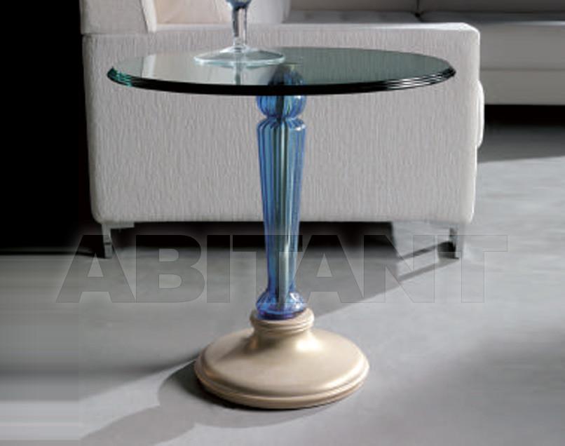 Купить Столик приставной Almerich Albor Classic 5465