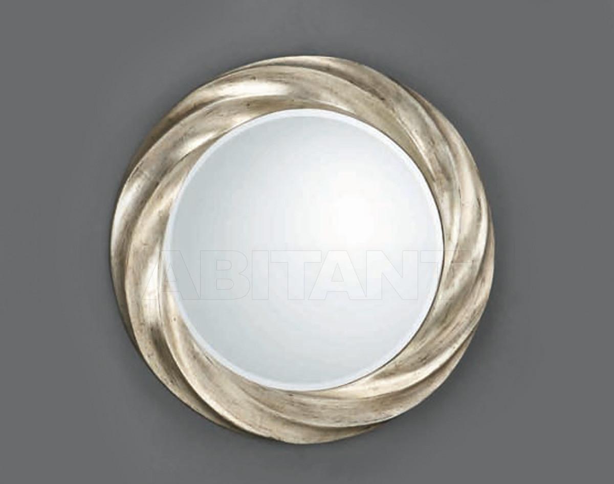 Купить Зеркало настенное Schuller B22 31 3714