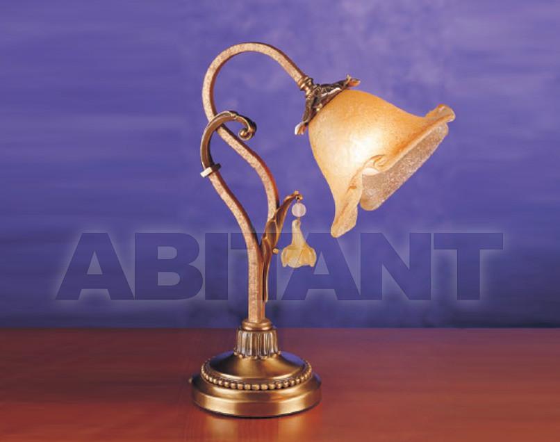 Купить Лампа настольная Almerich Classic Master Ii 21049