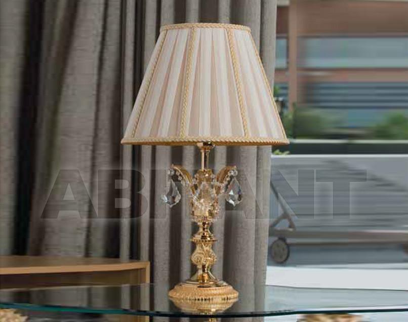 Купить Лампа настольная Almerich Classic Master Ii 2516