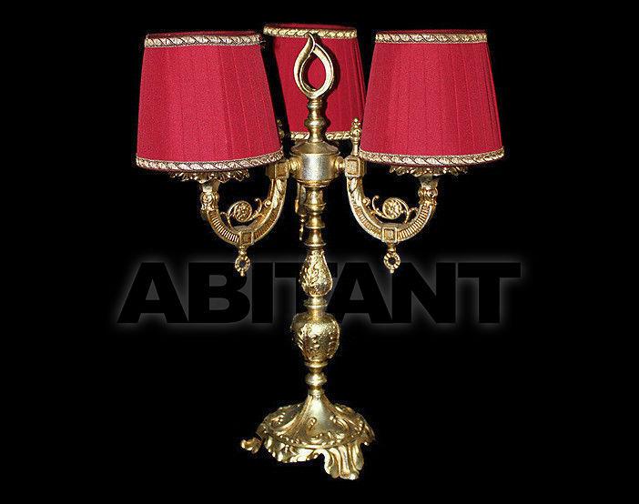 Купить Лампа настольная Due Effe lampadari Lumi Ninfa  LP 45