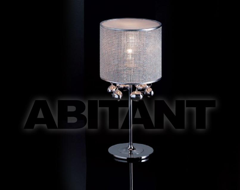 Купить Лампа настольная Schuller 126 17 4414