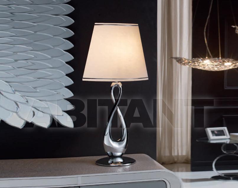 Купить Лампа настольная Schuller 126 15 3012